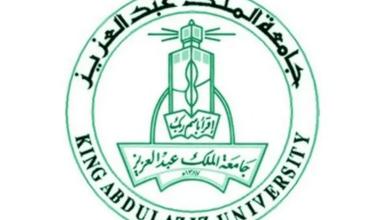 صورة جامعة المؤسس تحصل على الاعتماد الأكاديمي العالمي والمؤسسي لـ 120 برنامجاً دراسياً