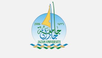 Photo of جامعة جازان تعلن عن توفر وظائف (معيد) للرجال والنساء