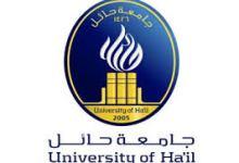 Photo of جامعة حائل تعلن عن توفر وظائف أكاديمية شاغرة للجنسين