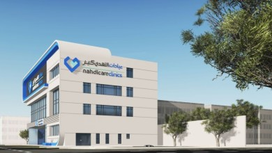 Photo of شركة النهدي الطبية تعلن عن وظائف شاغرة للرجال والنساء