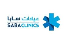 Photo of شركة سابا الطبية تعلن عن توفر وظائف شاغرة