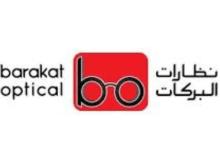 Photo of شركة مجموعة البركات تعلن عن وظائف شاغرة في عدة مدن