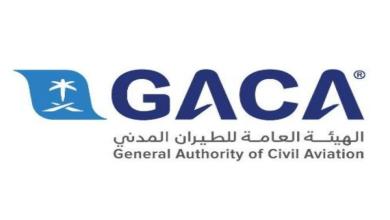 Photo of الهيئة العامة للطيران المدني تعلن عن وظائف تقنية وهندسية شاغرة