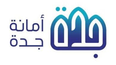 Photo of أمانة جدة تعلن ترشيح 210 متقدم على وظيفة مهندس مدني مساعد