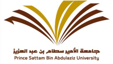 Photo of جامعة الأمير سطام تعلن فتح القبول في 23 برنامجاً لمرحلة الماجستير