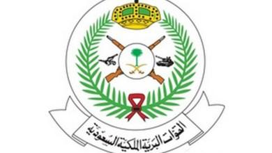 Photo of القوات البرية الملكية السعودية تعلن عن توفر (52) وظيفة شاغرة