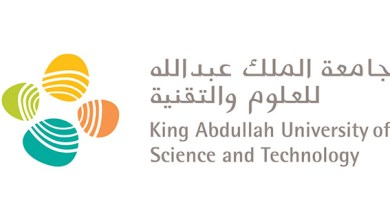 Photo of جامعة الملك عبدالله تعلن عن برنامج تطوير لوظائف مساعد معلم