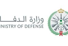 صورة وزارة الدفاع تعلن نتائج الترشيح للكشف الطبي الثاني للجامعيين والكليات العسكرية