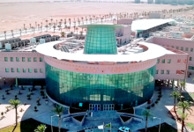 Photo of جامعة حفر الباطن تُخفض 50 % من رسوم «الدراسات العليا» لذوي شهداء الواجب