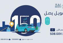 Photo of بنك التنمية الاجتماعية يمول ذوي الحرف والمهارات المتخصصة ويحفز ممارسة العمل الحر