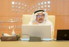 Photo of د.آل الشيخ يلتقي مديري التعليم ويؤكد استعداد الوزارة لاستقبال العام الدراسي الجديد