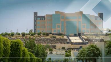 صورة جامعة الملك خالد تفتح باب التسجيل في 17 دورة إلكترونية مجانية