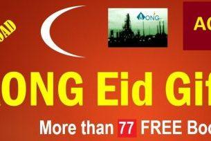 AONG Eid Gift