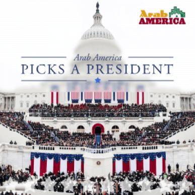 AA-Pick-President-Main-300x300-300x300-1-300x300-300x300-1-300x300-2-300x300
