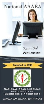 Arab American Association of Engineers and Architects