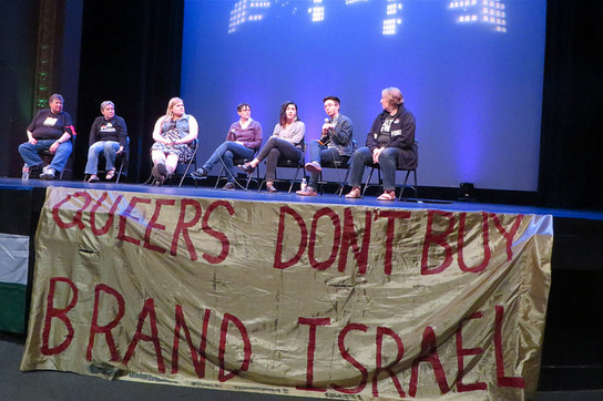 800 Attend Historic Queers For Palestine Film Festival In San