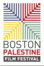 The Boston Palestine Film Festival (BPFF)