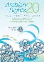 Arabian Sights Film Festival