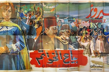 Old Arabic movie posters feature in online exhibition