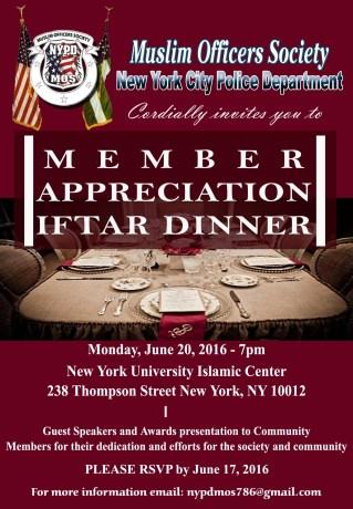 NYPD Muslim Officers Society Ramadan Iftar Dinner