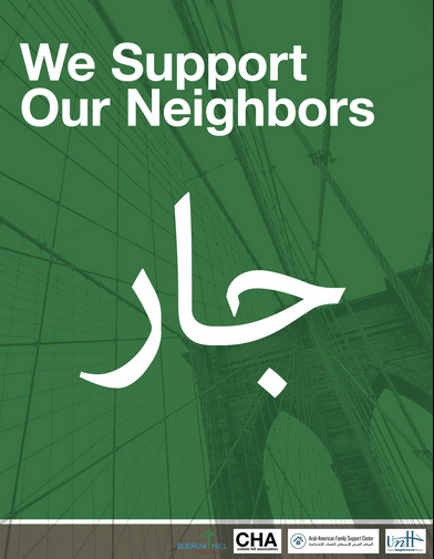 New Poster Campaign Shows Support For Arab American Neighbors