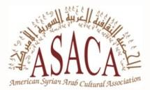 Celebrating National Arab American Heritage Month April 2017