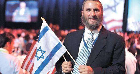 Rabbi Boteach Bashes BDS & the LORD(E)