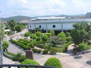 Centro Sirio Venezolano - Puerto La Cruz's Illustrious Home for All Arabs