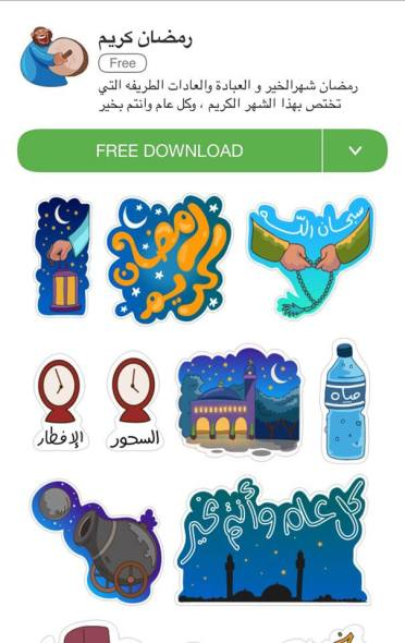 A New Form of Communication for Arab Americans: Arab Emojis and Stickers