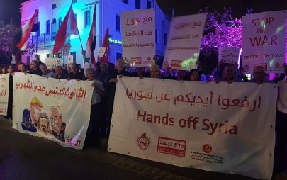 Hundreds of Arab Israelis Protest Syria Strikes outside US Consulate