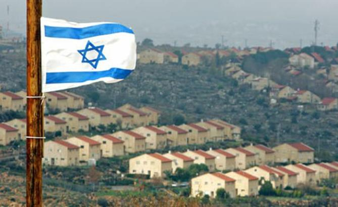Bahbah: On Settlements, Power, and Christians in Palestine