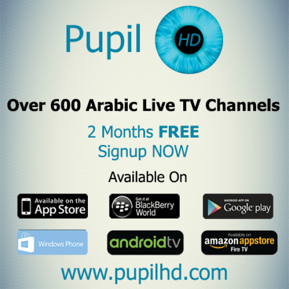 During Ramadan, PupilHD Offers Over 600 Arab Channels Free for 2 Months!