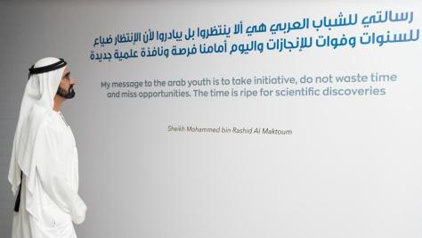 The One Million Arab Coders Initiative will Yield Employment Opportunities Today and Tomorrow for our Young
