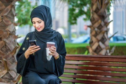 This Young Saudi Arabian Designer Is About to Launch an Arab Fashion App