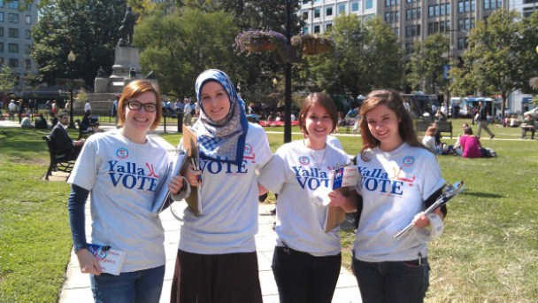 A Brief History of Arab American Political Participation