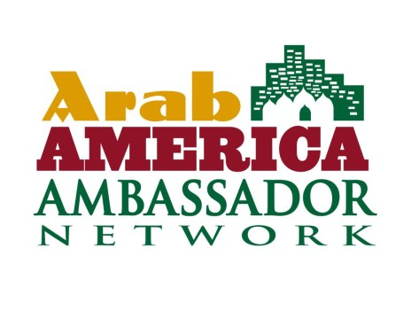 The Arab America Ambassadors for the Month of August