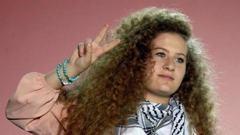 Palestinian 'Resistance' Icon Ahed Tamimi Featured In Vogue Arabia