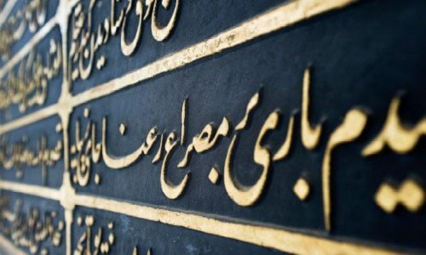 December 18 is World Arabic Language Day