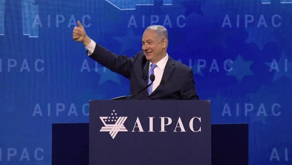 """From Israel's """"Jewish Power"""" to AIPAC in America: Real and Manufactured Hate"""