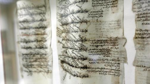 Sharjah to Publish Historical Dictionary of Arabic, Charting 17 Centuries of Development