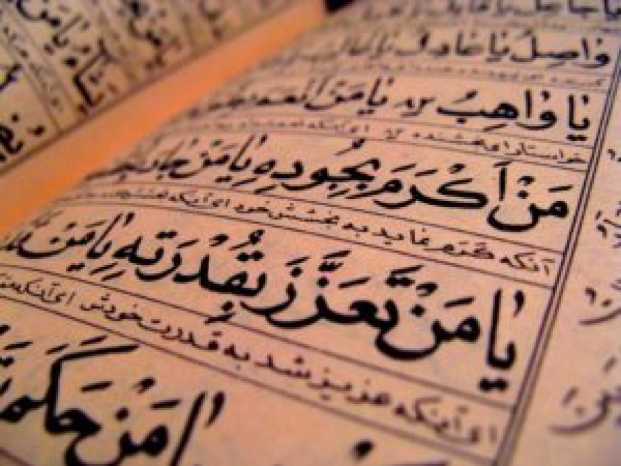 7 Easy Ways Americans Can Find the Arab Identity