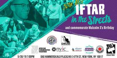 Iftar in the Streets: JFREJ contingent - Event - Arab America