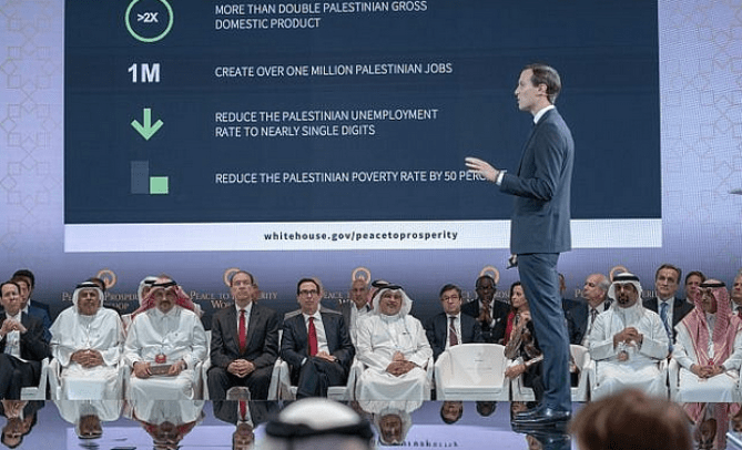 Kushner's Bahrain Economic Workshop: Putting the Cart before the Horse in a Misdirected Palestinian Peace Process