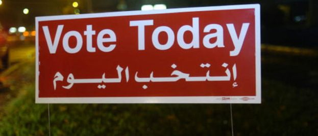 In Wake of Impeachment Proceedings, 10 Issues Arab Americans Must Move Forward On