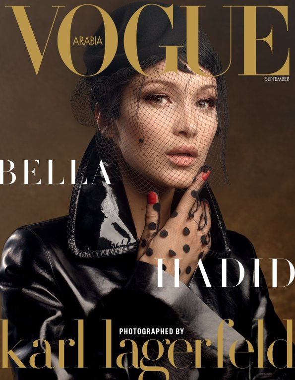 The Hadid Sisters, Gigi, and Bella: Fashion Icons Embrace their Arab Roots