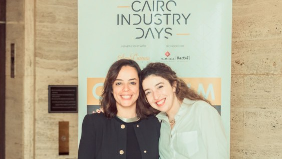 Cairo Industry Days Wraps With Prizes to Promising Arabic Projects