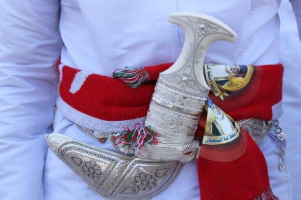 Omani Traditional Clothing