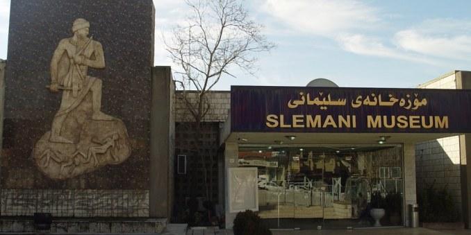 Top 10 Arab Museums
