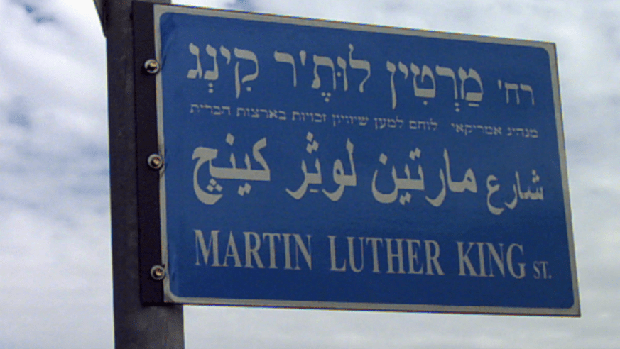 Image: MLK visited Jerusalem on Easter 1959–while he was seen to be pro-Israel, he had some sympathy for Palestinians (photo conservative review)