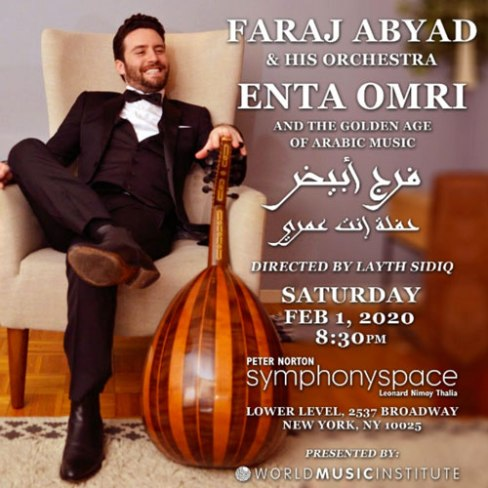Enta Omri and the Golden Age of Arabic Music